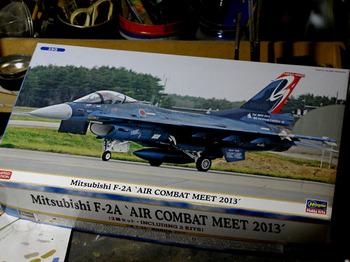 F-2A_72_001.jpg