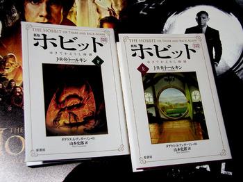 Hobbit01_02.jpg