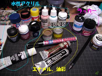 tools009.jpg