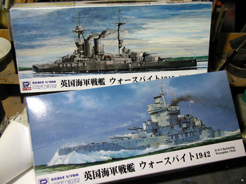 warspite1942_001.jpg