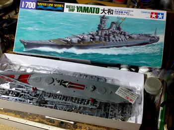 yamato001.jpg
