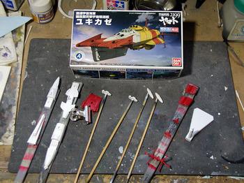 yukikaze2199_001.jpg