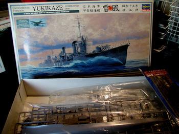yukikaze350_001.jpg