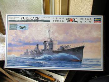 yukikaze350_002.jpg